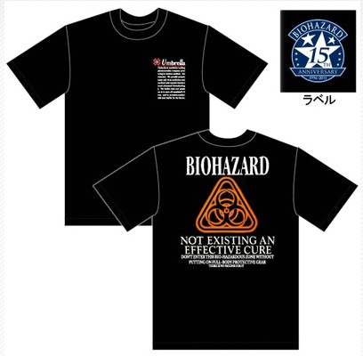 Goodies Resident Evil 15eme Anniversaire