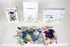 photo d'illustration pour l'article:Images de Final Fantasy 4 Complete Collection