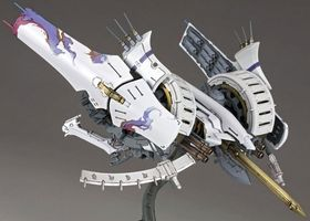 photo d'illustration pour l'article:Maquette Ikaruga en approche