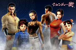 photo d'illustration pour l'article:Shenmue-Gai disponible