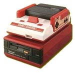 une photo de machine de jeu: Nintendo Famicom Disk System