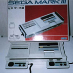 une photo de machine de jeu: Sega Mark III