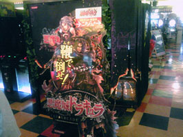 image du jeu video castlevania the arcade