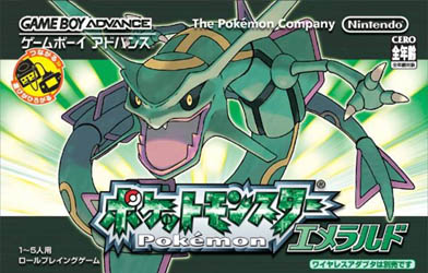boite du jeu pokemon emeraude sur nintendo game boy advance