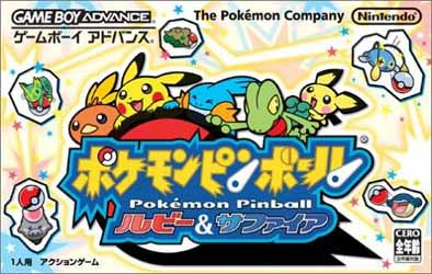 boite du jeu pokemon pinball ruby and sapphire sur nintendo game boy advance
