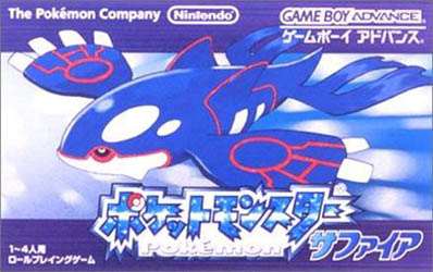 boite du jeu pokemon rubis saphir sur nintendo game boy color