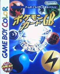 boite du jeu pokemon trading card game sur nintendo game boy color