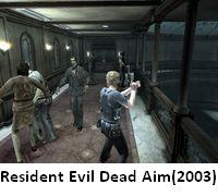 photo d'illustration pour le dossier:Resident  Evil