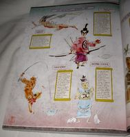 photo d'illustration pour l'article goodie:Okami Official Complete Works