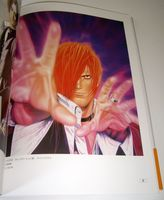 photo d'illustration pour l'article goodie:SNK Characters - All About Illustrations