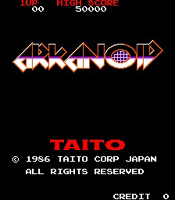 Photo de la boite de Arkanoid