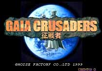 Photo de la boite de Gaia Crusaders