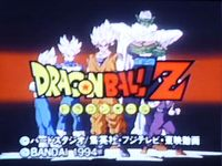 une photo d'écran de Dragon Ball Z -  Chikyuu-Hen sur Bandai Playdia