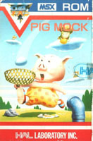 Photo de la boite de Pig Mock