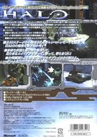 cover Halo - Combat Evolved japonais