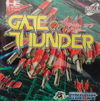 Photo de la boite de Gate of Thunder