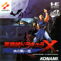 Photo de la boite de Castlevania - Rondo of Blood