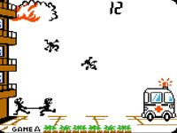 Fire (Widescreen) sur Nintendo Game and Watch