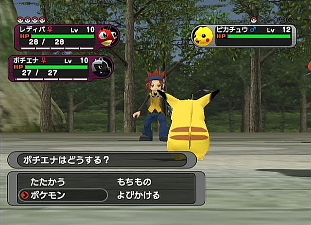 une photo d'écran de Pokemon XD sur Nintendo Gamecube