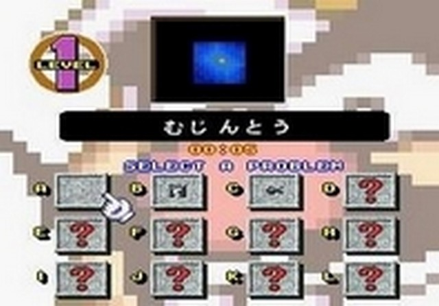 une photo d'écran de Mario No Super Picross sur Nintendo Super Nes