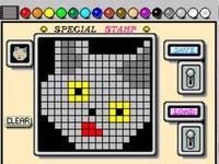 une photo d'écran de Mario Paint sur Nintendo Super Nes