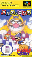 Photo de la boite de Mario and Wario