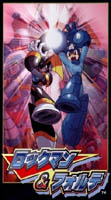 Photo de la boite de Mega Man and Bass