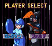 une photo d'écran de Mega Man and Bass sur Nintendo Super Nes