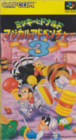 Photo de la boite de Mickey to Donald Magical Adventure 3