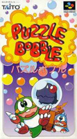 Photo de la boite de Puzzle Bobble - Bust a Move