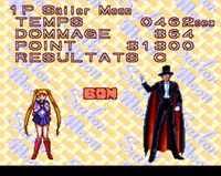 une photo d'écran de Sailor Moon sur Nintendo Super Nes