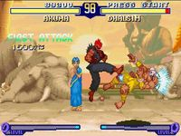 Street Fighter Alpha 2, capture d'écran