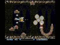 Super R-Type, capture décran