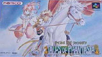 Photo de la boite de Tales of Phantasia