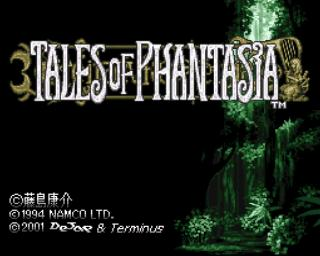 une photo d'écran de Tales of Phantasia sur Nintendo Super Nes
