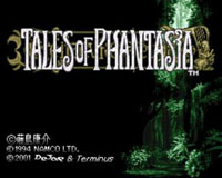 Tales of Phantasia, capture d'écran