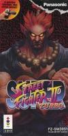 Photo de la boite de Super Street Fighter 2 Turbo