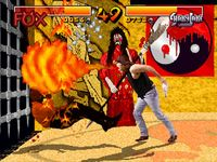 une photo d'écran de Way of the Warrior sur Panasonic 3DO