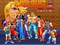 une photo d'écran de Aggressors Of Dark Kombat sur SNK Neo Geo
