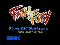 Fatal Fury, capture d'écran