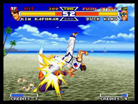 Real Bout Fatal Fury Special sur SNK Neo Geo