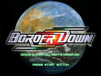 Border Down sur Sega Dreamcast