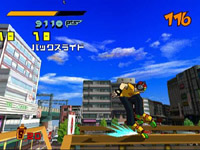 Jet Set Radio sur Sega Dreamcast