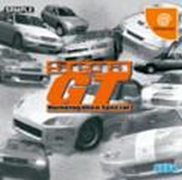 Photo de la boite de Sega GT