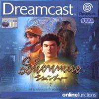 Photo de la boite de Shenmue