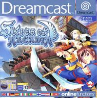Photo de la boite de Skies of Arcadia