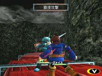Skies of Arcadia, capture décran