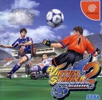 Photo de la boite de Virtua Striker 2 version 2000