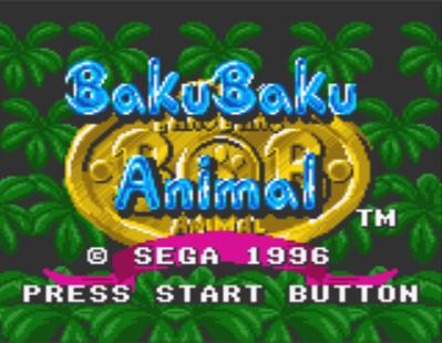 une photo d'écran de Baku Baku Animal sur Sega Game Gear