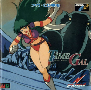 Photo de la boite de Time Gal